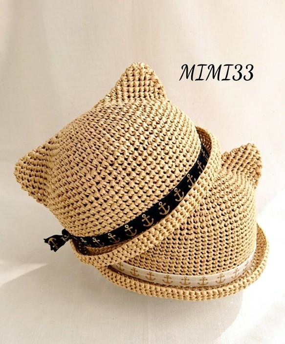 猫 麦わら帽子