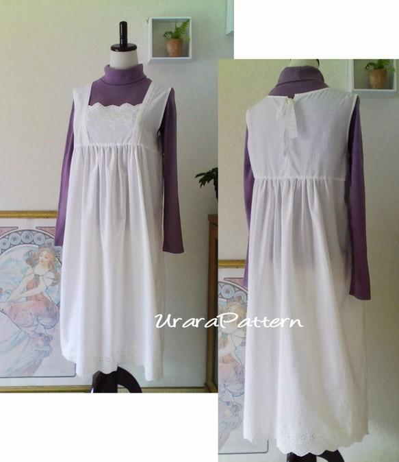 ドレス 作り方 簡単