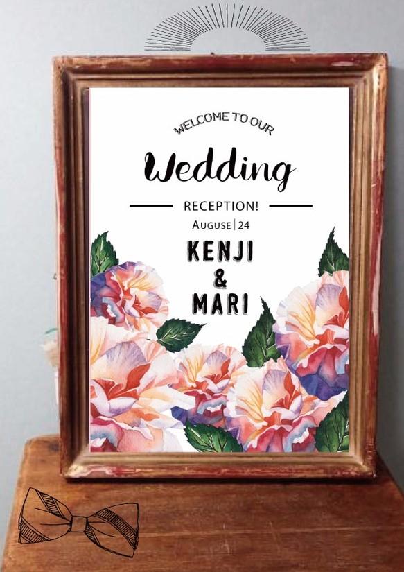 結婚式 ウエルカムボード