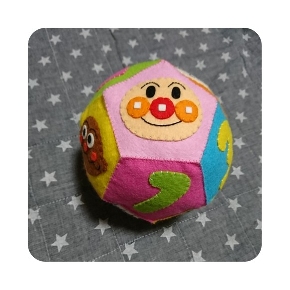 アンパンマン おもちゃ ボール