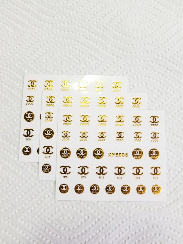ブランドロゴ ネイルシール 韓国