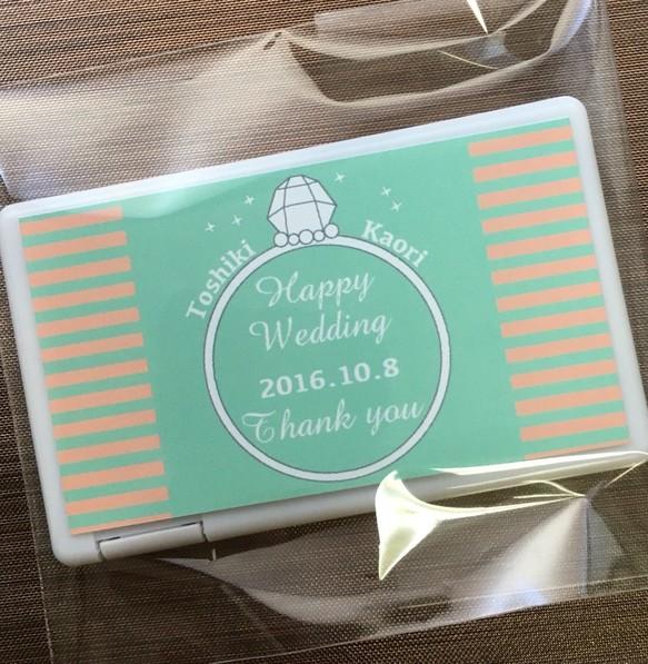 結婚式 プチギフト オリジナル ミンティア