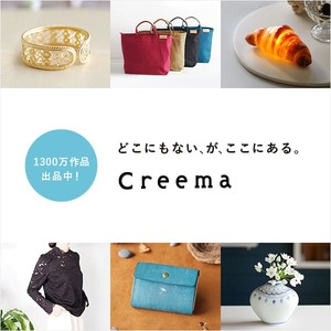 Creema(クリーマ) 公式オンラインストア