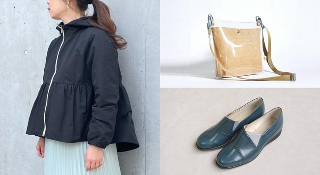 雨の日だからこそ楽しめる!撥水ファッションでおしゃれを快適に。