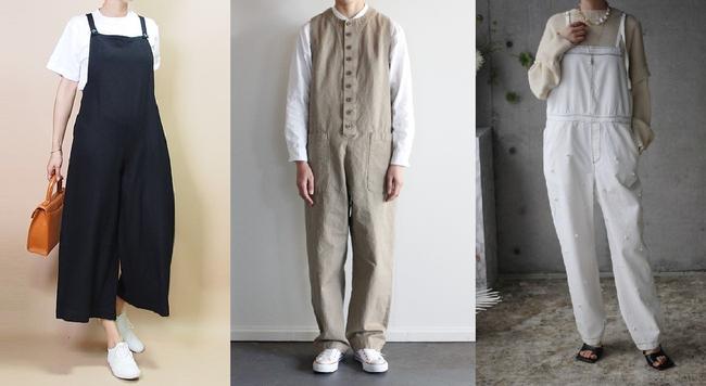 今買って、ずっと着られる。オーバーオール・サロペットの着回しアイデア