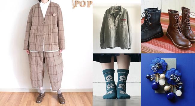 おしゃれ大好きスタッフに聞く、この秋冬にプラスしたいファッションアイテムは?