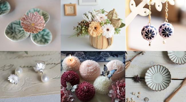 気高く咲く、秋の花。菊の花言葉とおすすめ作品10選