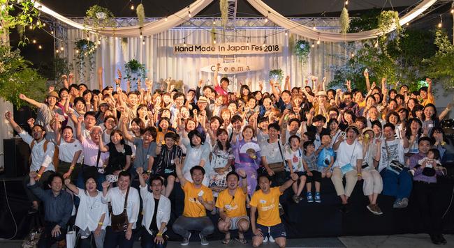 心からのありがとう。ハンドメイドインジャパンフェス2018を終えて(クリーマCEOブログ)