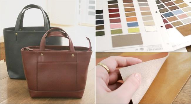 本革、合皮、ヴィーガンレザーはどう違う?素材の違いから知る、革製品の選び方