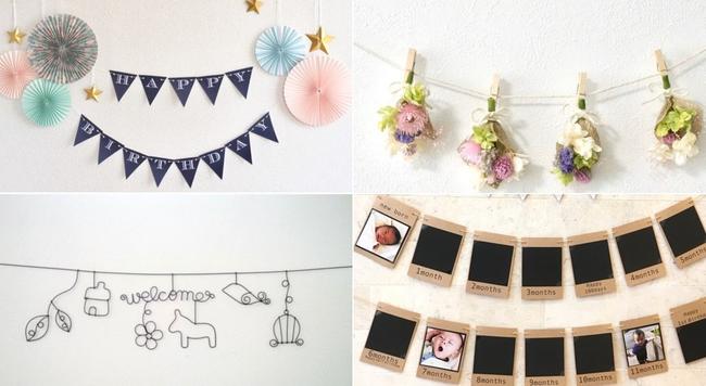 壁に広がるおしゃれな世界!ガーランドのおしゃれな作り方&飾り方アイデア