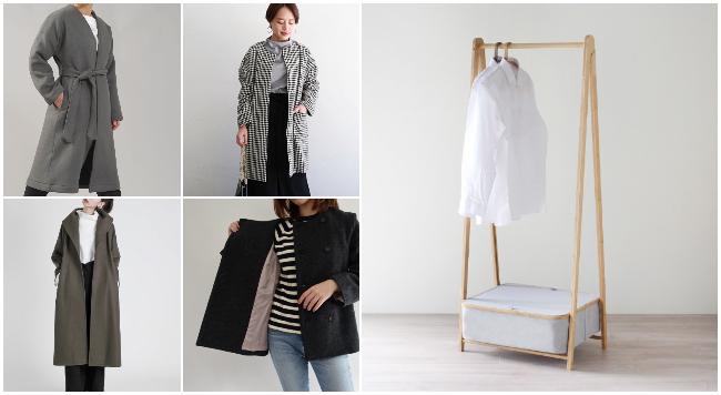 讓大衣永保如新。在家也能輕鬆保養&清洗大衣的方法