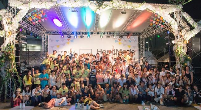 広めることより、広め方。ハンドメイドインジャパンフェス2018開催に向けて (クリーマCEOブログ)