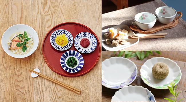 薬味をもっと食べたくなる。食卓に並べたい、薬味皿のすすめ