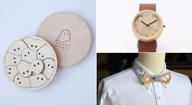 10月8日は「木の日」。あたたかな手触りと意外性が楽しい木製雑貨10選