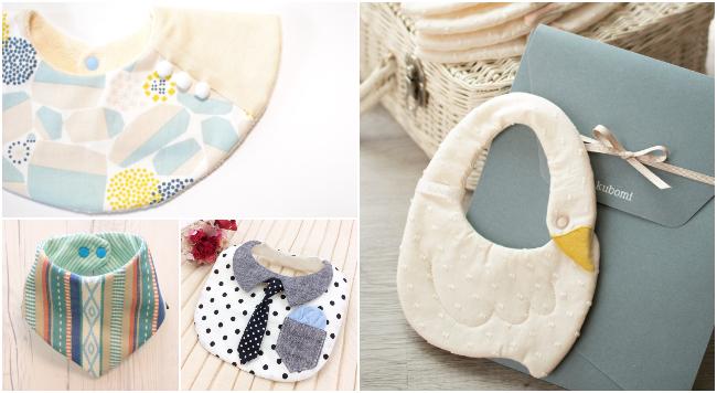 寶寶的時尚配件!各式特色口水巾・圍兜大集合