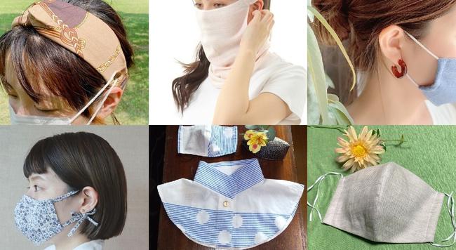 手作り フェイス マスク