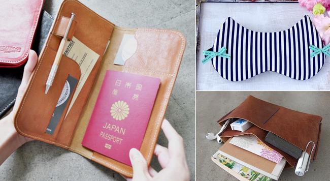 初めての海外旅行!必需品リスト&便利だけど便利なだけじゃない旅アイテム10選