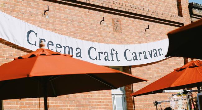 第8回「Creema Craft Caravan in 大洲」開催レポート