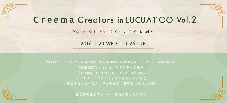 Creema Creators in LUCUA1100 vol.2