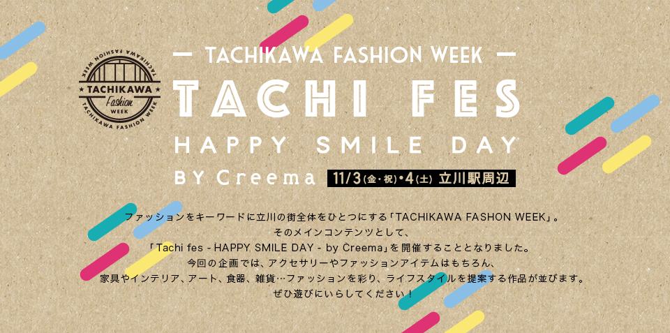 Tachi fes ~Happy Smile Day~ by Creema