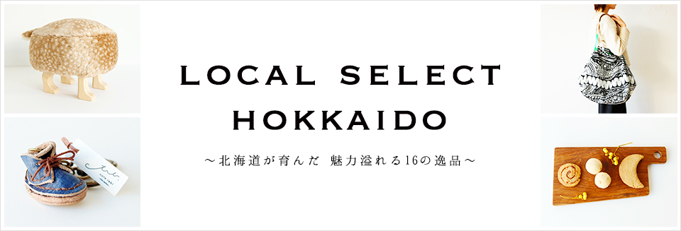 LOCAL SELECT HOKKAIDO KV