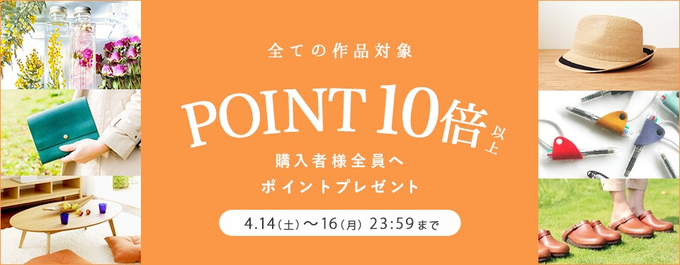 2018/04/14 お買い物キャンペーンKV