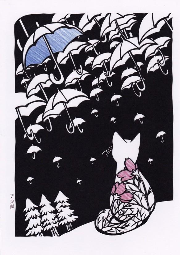 切り絵○傘降る森の猫○