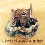 Little timber market