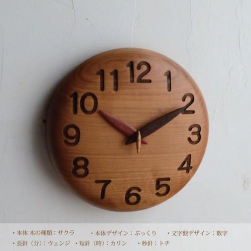手作り木製時計 (20cm)