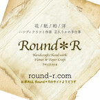 Round*R(ラウンド*アール)