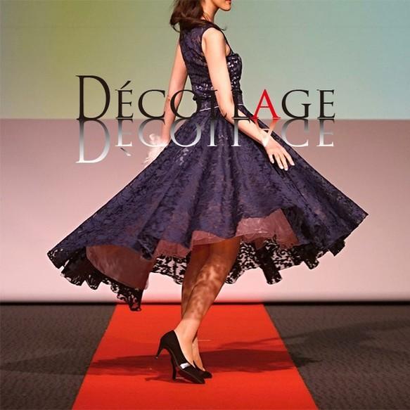 19a03818aff82 ゴージャスなパーティードレス ワンピース スカート 結婚式 ワンピース・チュニック DECOLLAGE