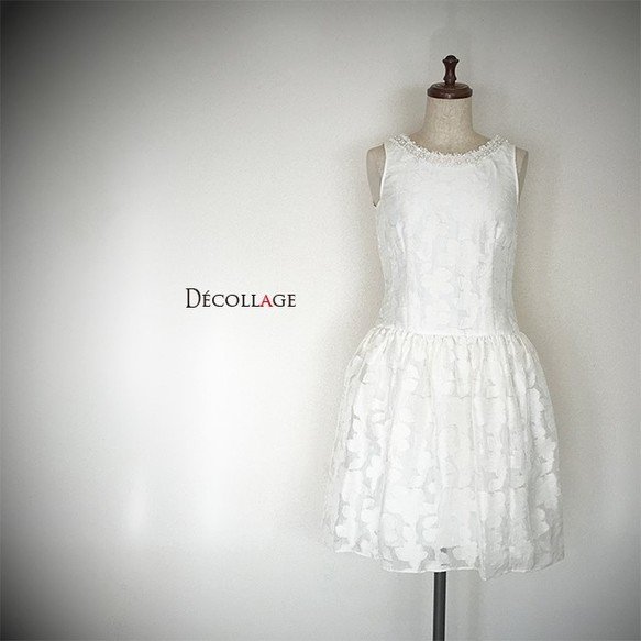 1dae8138926e2 スパークオーガンジーのホワイトドレス クリスマス パーティー ワンピース・チュニック DECOLLAGE