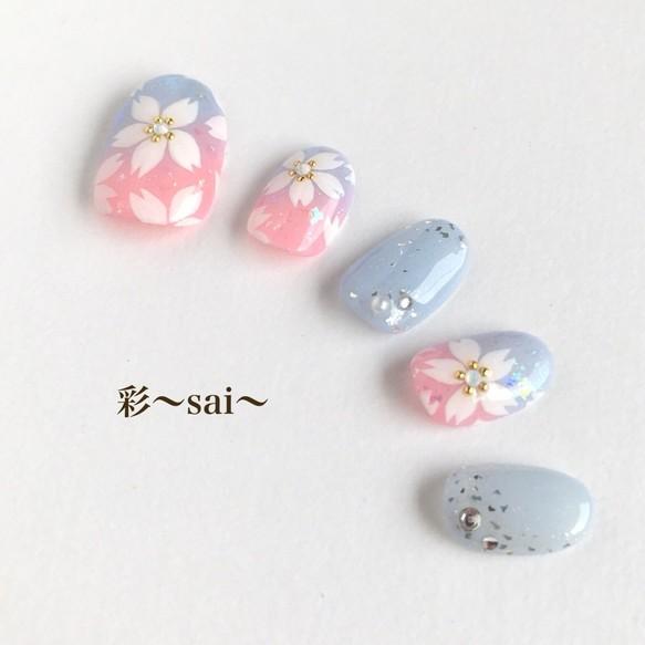 再販☆ピンク・水色☆桜ネイル/グラデーションネイル