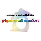pigmental market