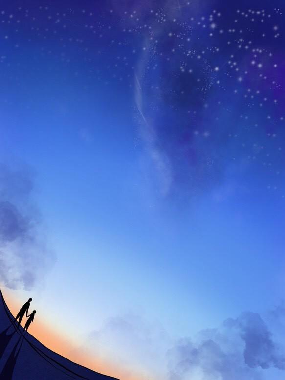 夜空と親子