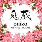 onizo7