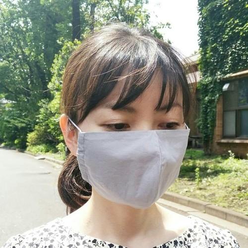 グレー マスク
