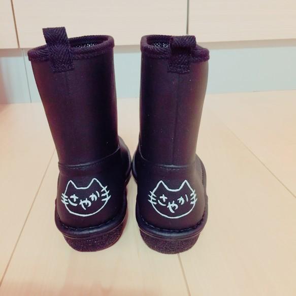 fb9ad673d85d7e 新作♪【送料無料】猫柄ネーム入レインブーツ シューズ・靴 free more ...