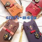 craft-made