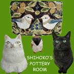 Shihoko