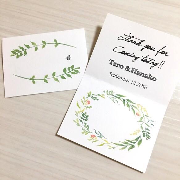 10枚550円 席札 結婚式 メッセージカード ウェディング ウエディング