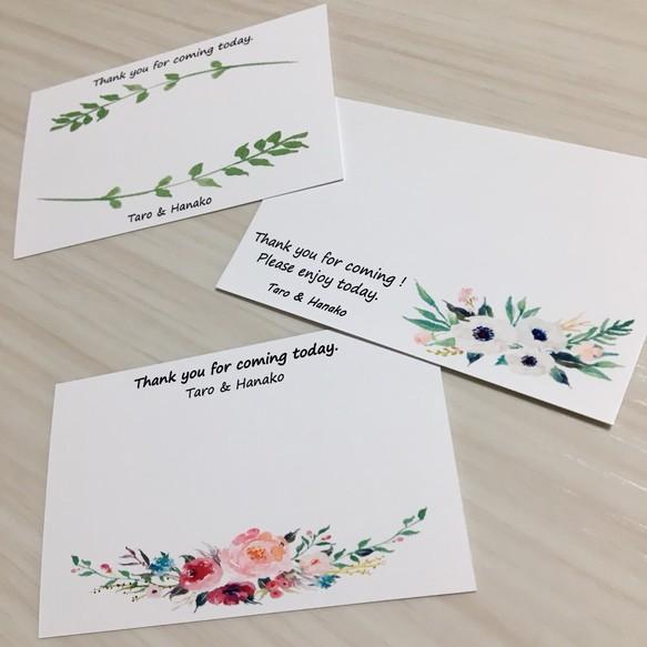 結婚 式 メッセージ カード 友達 【結婚祝いメッセージ例文集】すぐ使える&面白い