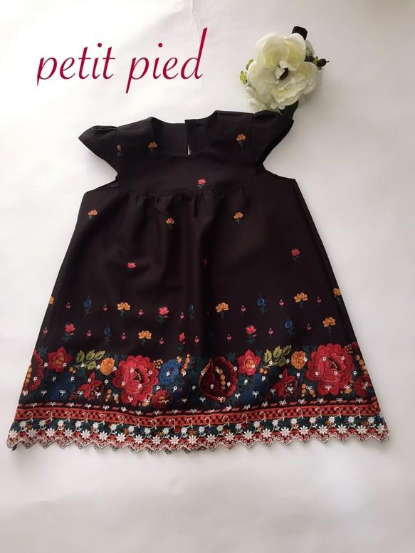 bd4b71b04024a スカラップレースのワンピース 100サイズ 子供服 petit pied 通販 ...