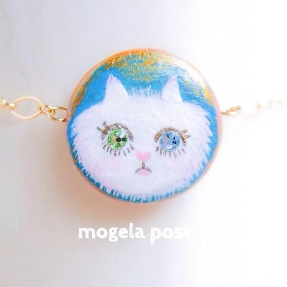 14kgf odd eyes white catの腕飾り 手鍊 手環 mogela post
