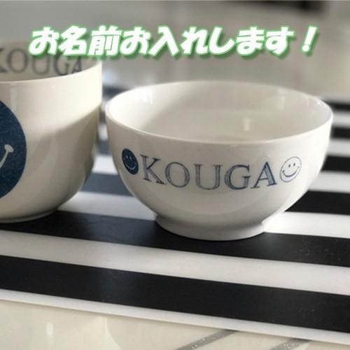 茶碗 プレゼント