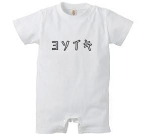 a0449994c99e4 ヨソイキ ロンパース(白) ロンパース takesick 通販 Creema(クリーマ ...