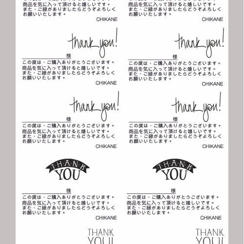 ありがとう 嬉しい です 英語