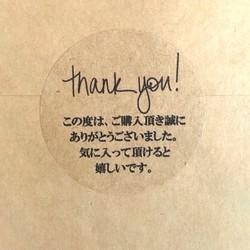 ます 英語 買い上げ ありがとう ござい お