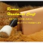 Roman Handmade Craft