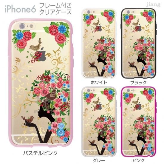 1a00e62f4e24e3 iPhone6s/6 フレーム付バンパー ハードクリアケース [フラワーアフロバード]